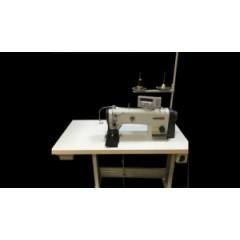 Плоская одноигольная машина MA 2083-8/31-900/24-910/06-911/37 BS