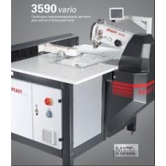 Свободно программируемый автомат для шитья в большом поле PFAFF 3590 vario