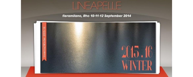 Выставка Lineapelle в Милане. Мы едем - присоединяйтесь!