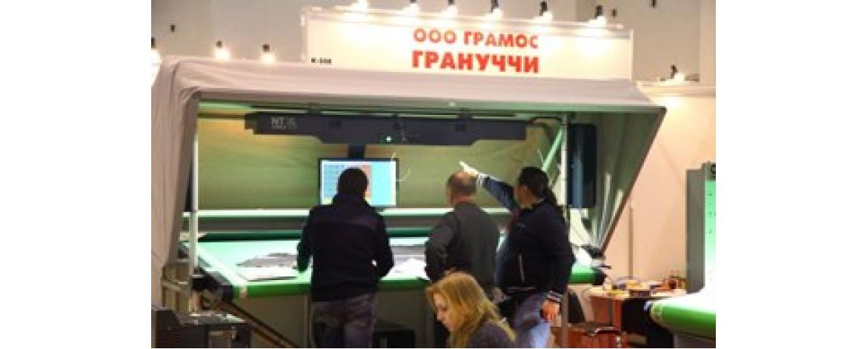 Международная оптовая ярмарка «Кожа — Обувь — Меха — Технология» ВДНХ