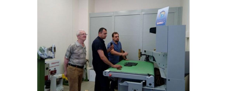 Презентация раскройного комплекса Comelz в нашем офисе